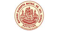 MUTHIAH-ALAGAPPA-MATRICULATION-HIGHER-SECONDARY-SCHOOL
