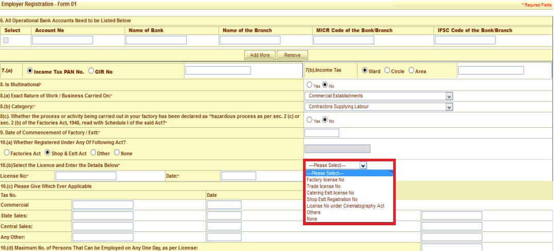 ESI registration procedure 7