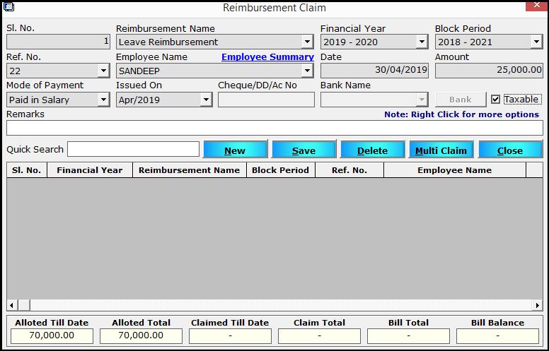 14.Reimbursement module in Saral PayPack-details in main screen