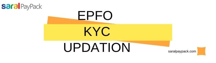 EPFO KYC updation - For both employers and employees