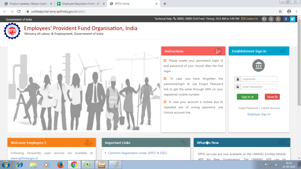 update kyc to epfo 11- pf online portal login